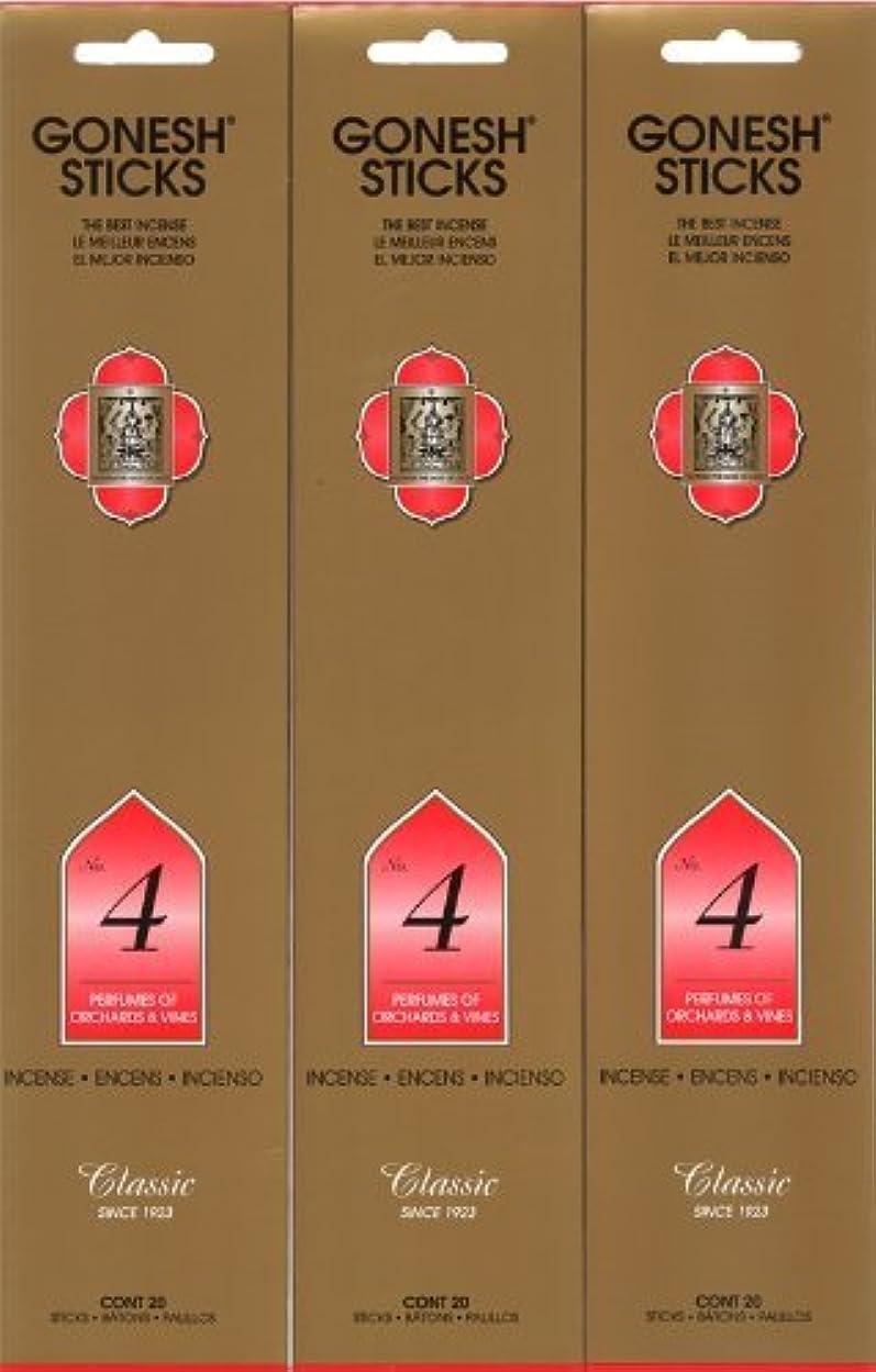 がんばり続ける保有者細部GONESH インセンス No.4 スティック 20本入り X 3パック (60本)