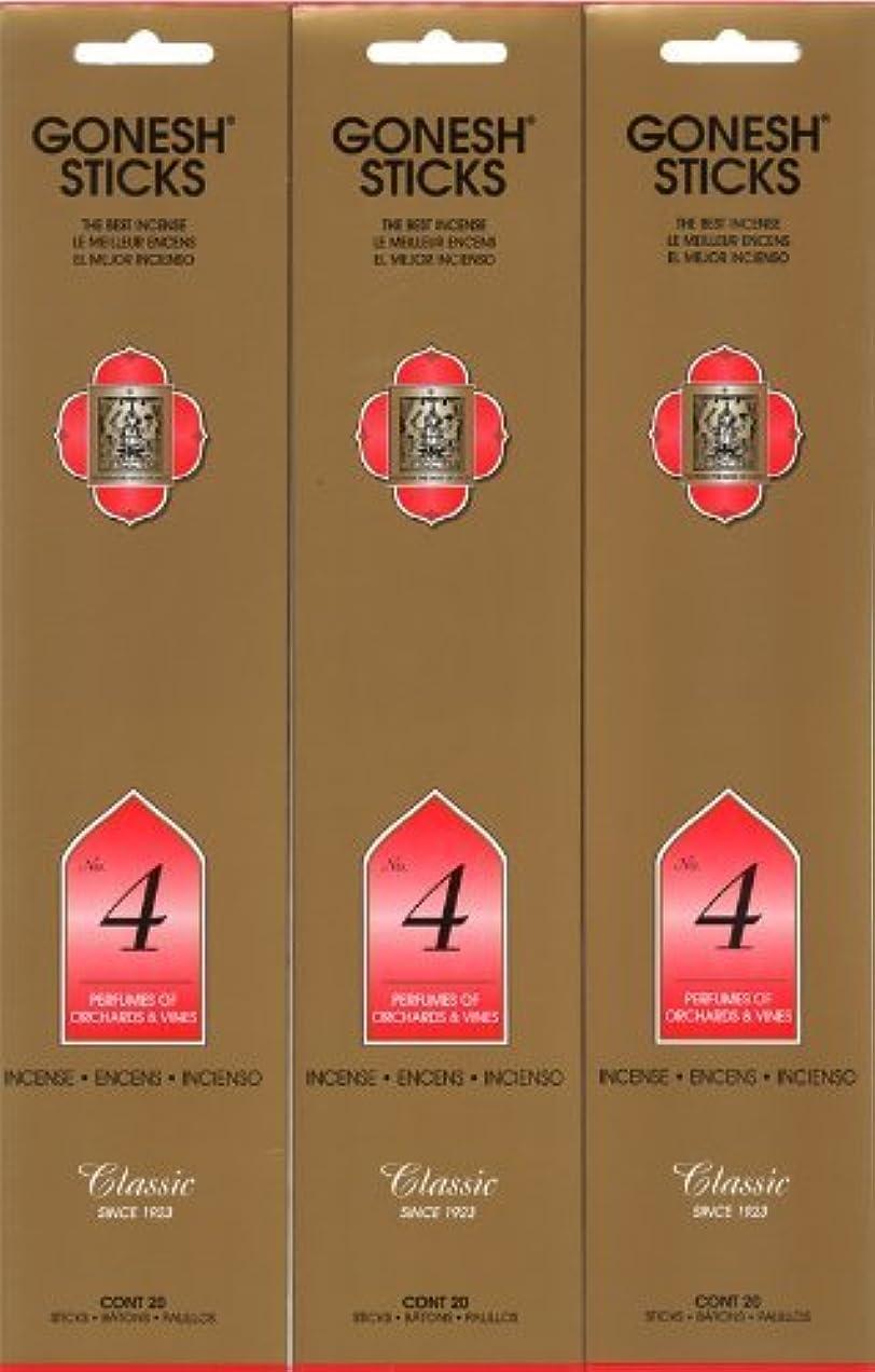保護まだら争うGONESH インセンス No.4 スティック 20本入り X 3パック (60本)