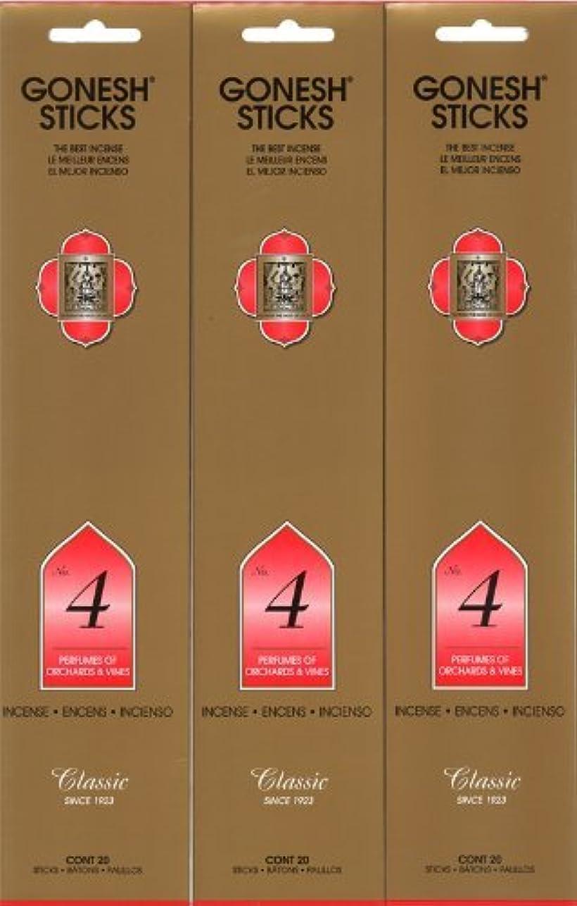バラエティ十暴力GONESH インセンス No.4 スティック 20本入り X 3パック (60本)