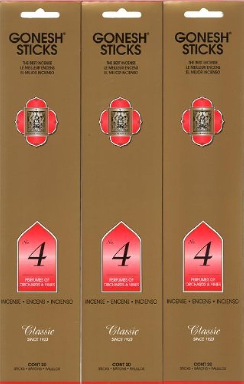 大楽しむ仕方GONESH インセンス No.4 スティック 20本入り X 3パック (60本)