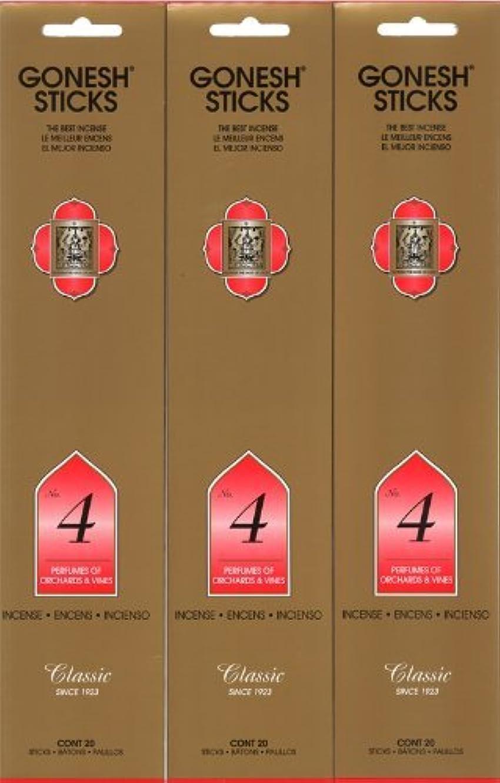 レンド複雑繊毛GONESH インセンス No.4 スティック 20本入り X 3パック (60本)