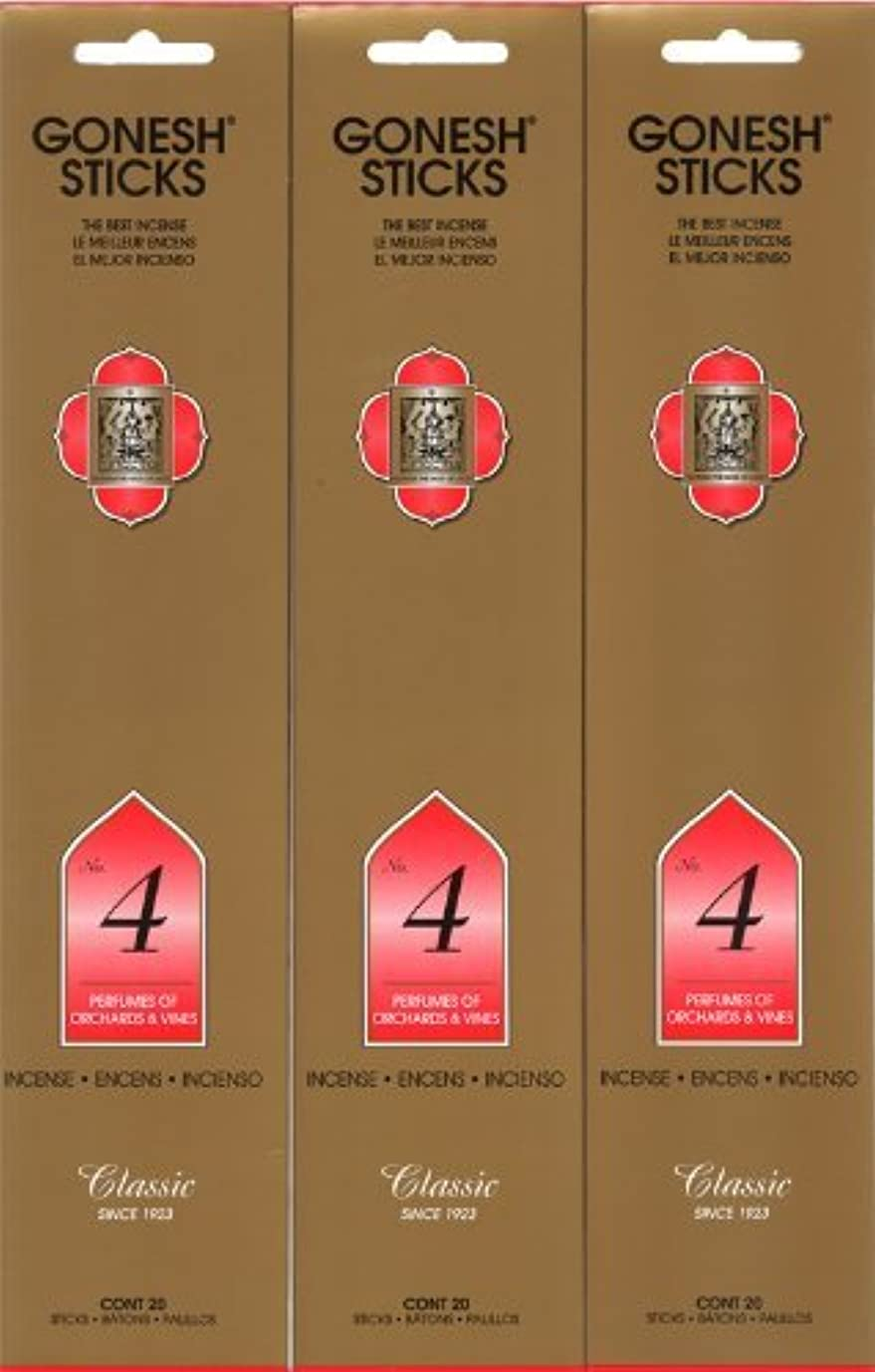 君主線花火GONESH インセンス No.4 スティック 20本入り X 3パック (60本)