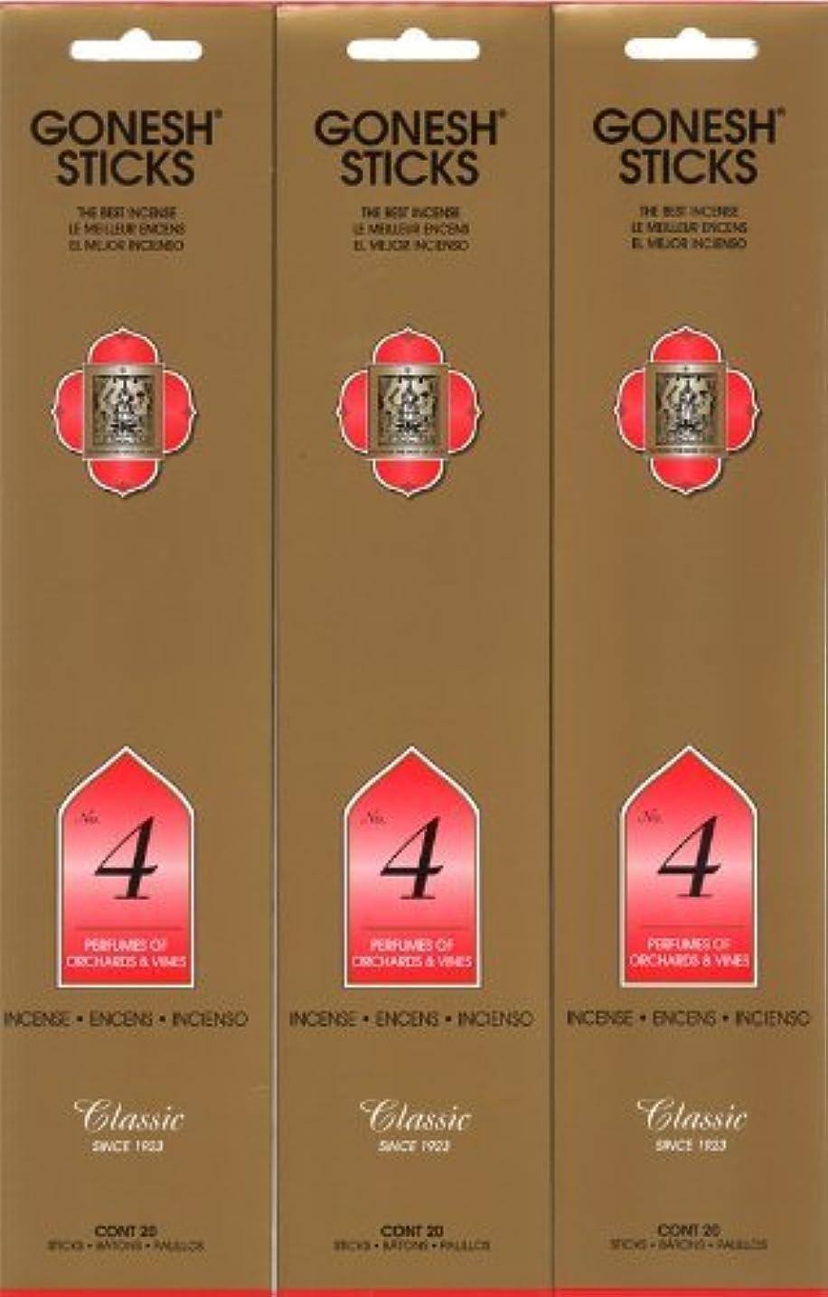 はちみつ栄光のクモGONESH インセンス No.4 スティック 20本入り X 3パック (60本)