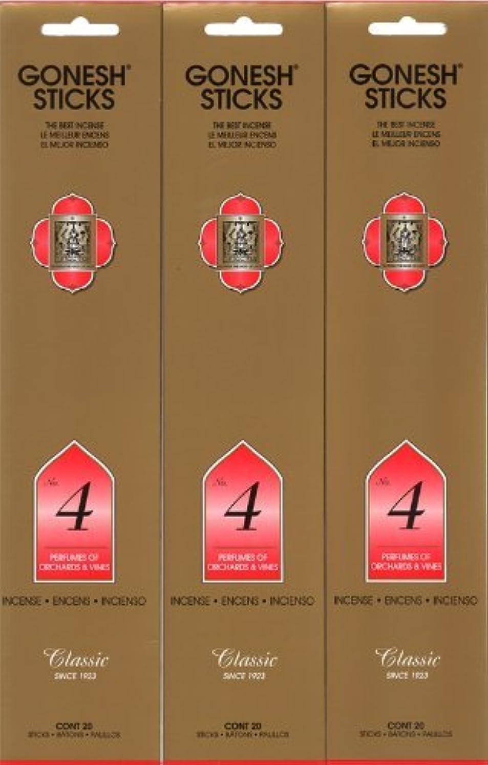 厳しいゲインセイ人GONESH インセンス No.4 スティック 20本入り X 3パック (60本)