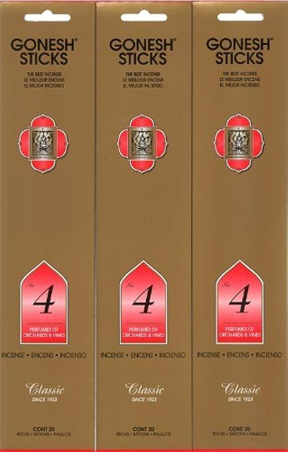 発音権威月曜GONESH インセンス No.4 スティック 20本入り X 3パック (60本)