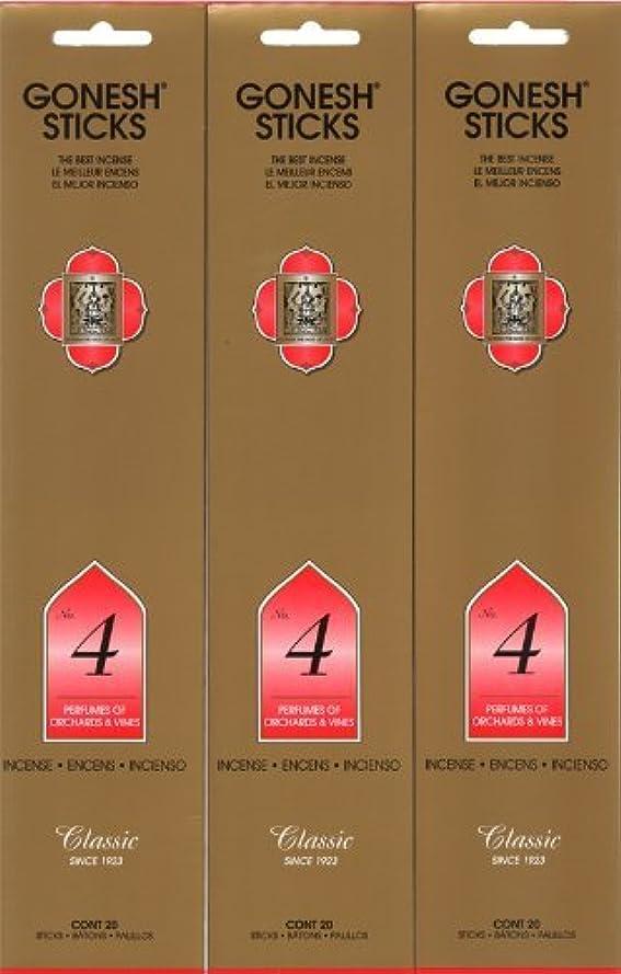 鉱夫医薬コピーGONESH インセンス No.4 スティック 20本入り X 3パック (60本)