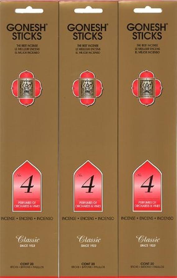 治療ファックスファイアルGONESH インセンス No.4 スティック 20本入り X 3パック (60本)