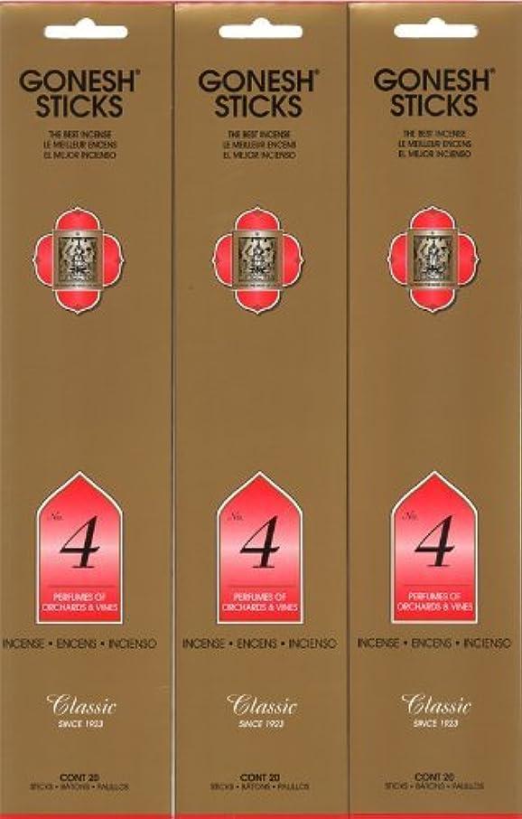 魔法海嶺駅GONESH インセンス No.4 スティック 20本入り X 3パック (60本)