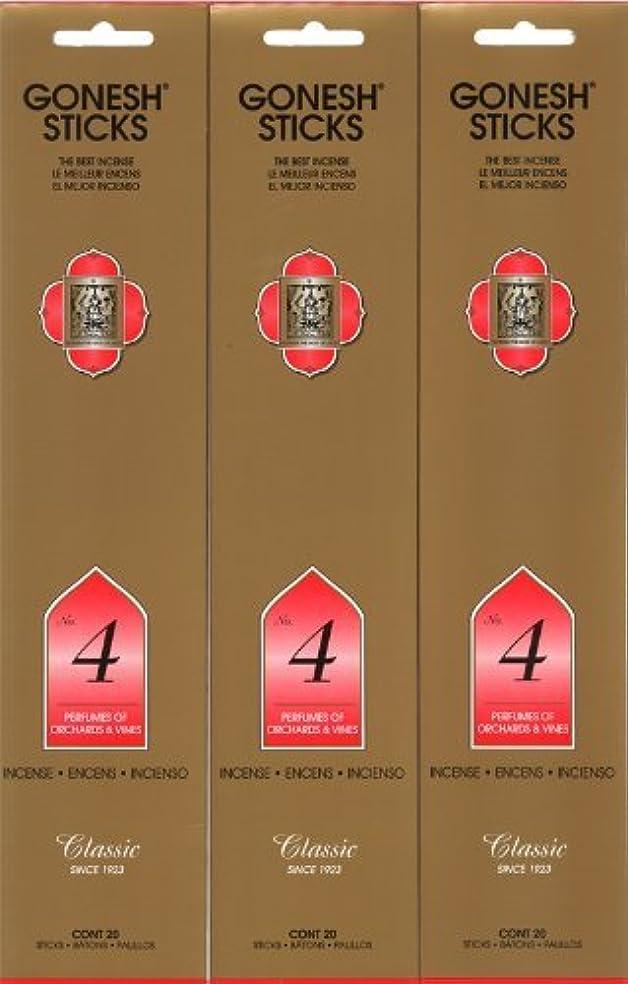 仮説大ストレッチGONESH インセンス No.4 スティック 20本入り X 3パック (60本)