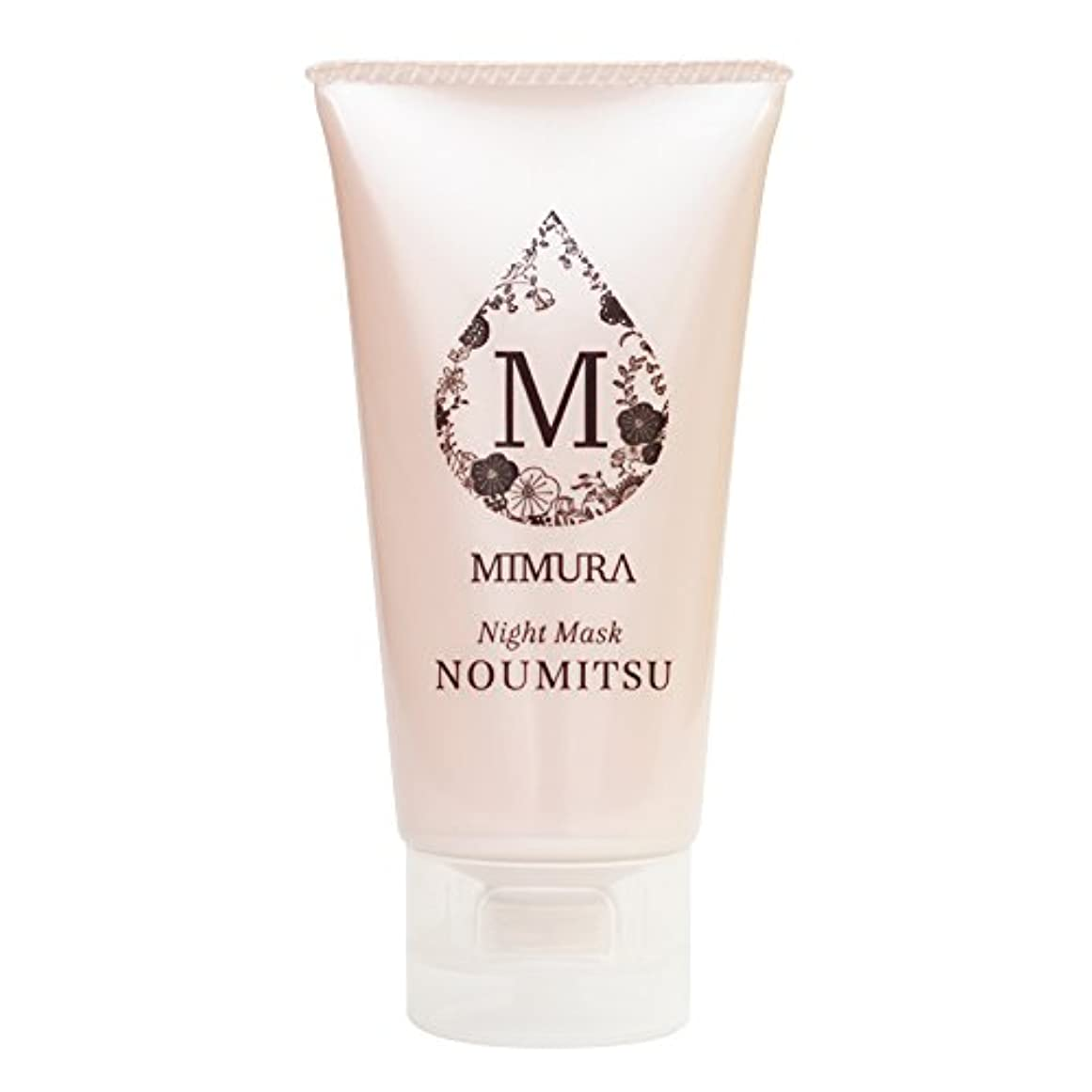 エージェント国民投票マイクロプロセッサ保湿乳液 クリーム 顔 用 ミムラ ナイトマスク NOUMITSU 48g MIMURA 乾燥肌 日本製