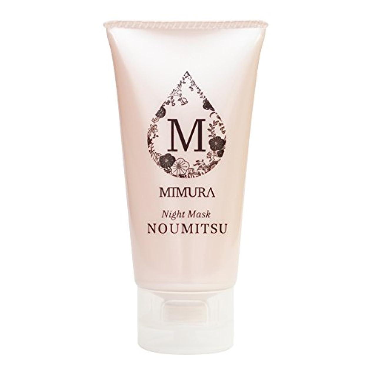 喉が渇いた神学校五ナイトケアクリーム 保湿 顔 用 ミムラ ナイトマスク NOUMITSU 48g MIMURA 乾燥肌 日本製