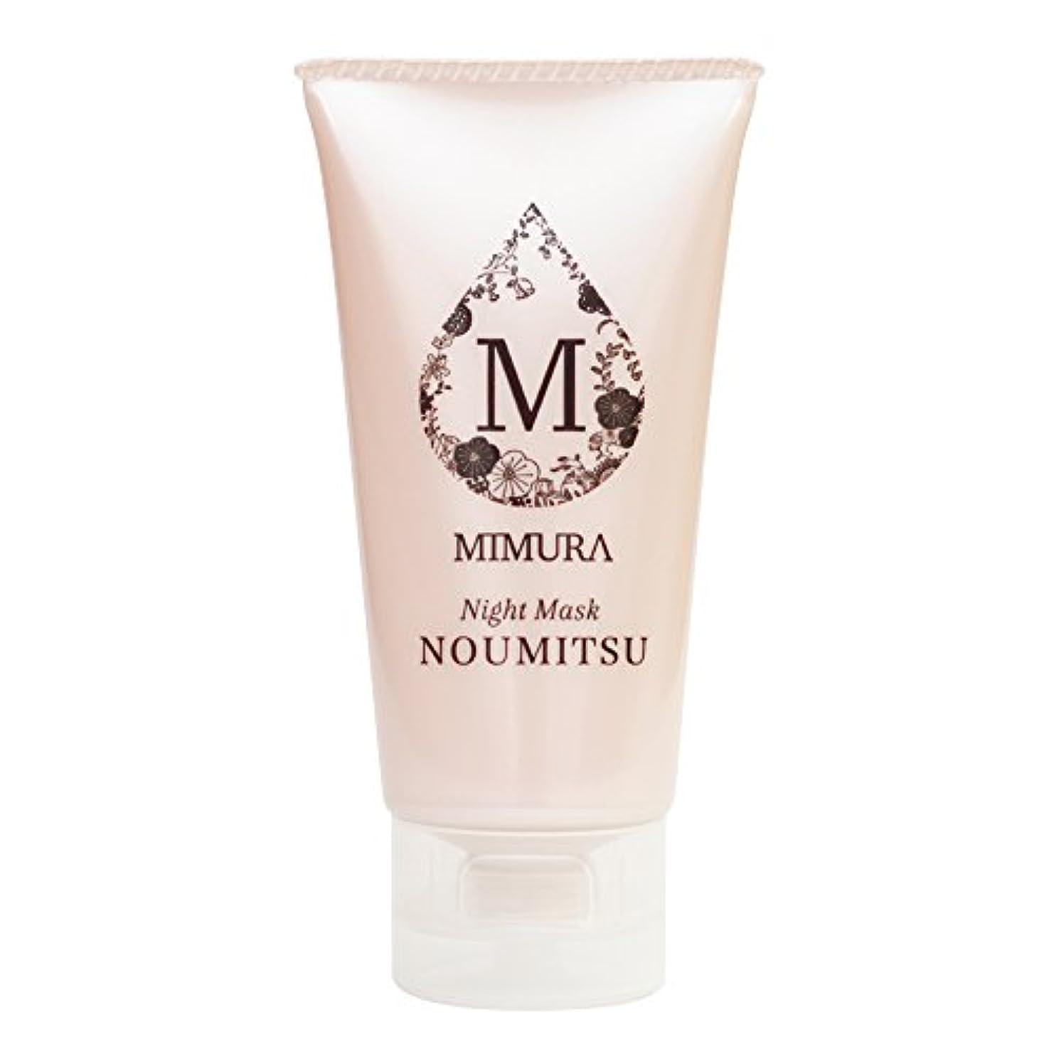 災害コントラストメロンナイトケアクリーム 保湿 顔 用 ミムラ ナイトマスク NOUMITSU 48g MIMURA 乾燥肌 日本製
