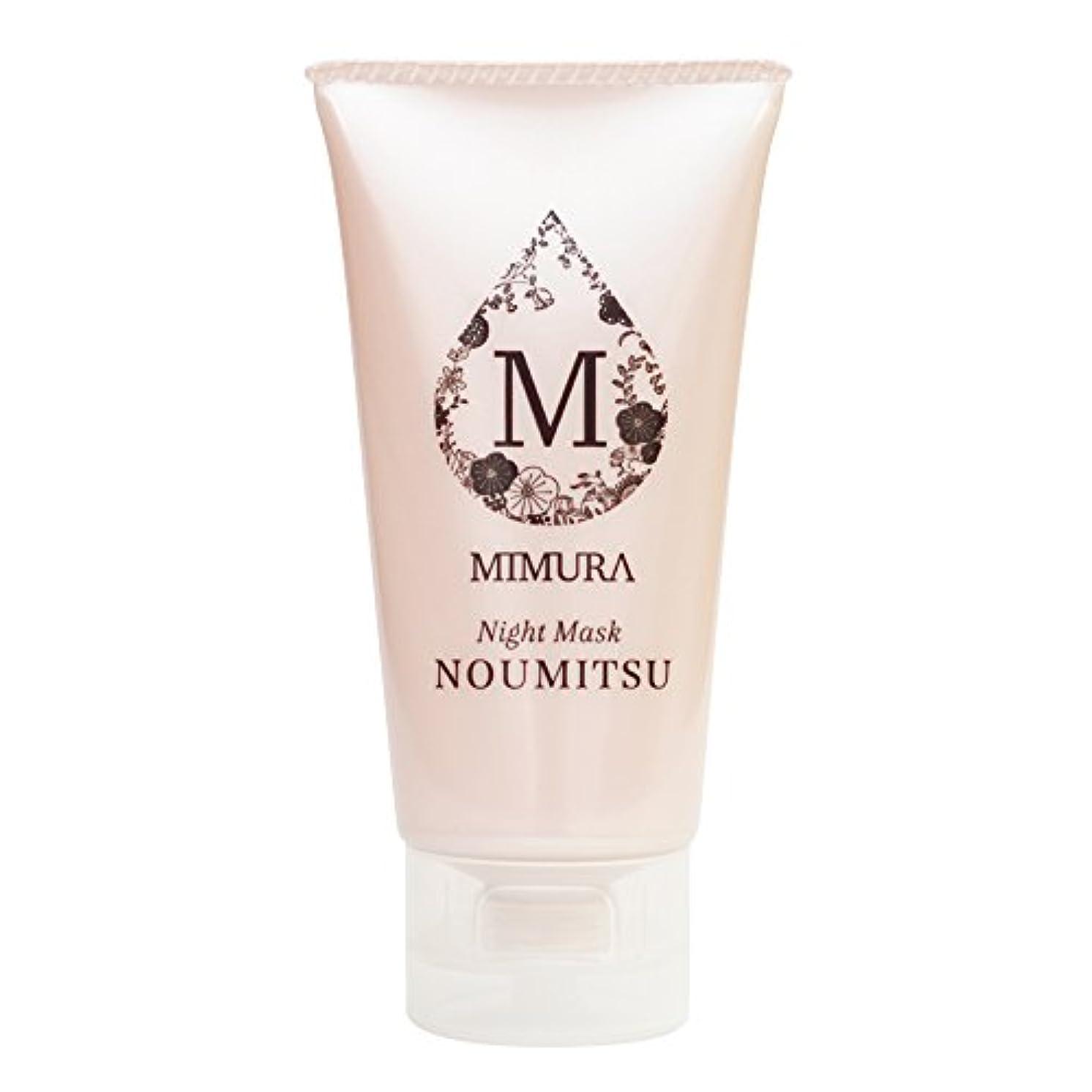 ぴかぴかましいせせらぎナイトケアクリーム 保湿 顔 用 ミムラ ナイトマスク NOUMITSU 48g MIMURA 乾燥肌 日本製