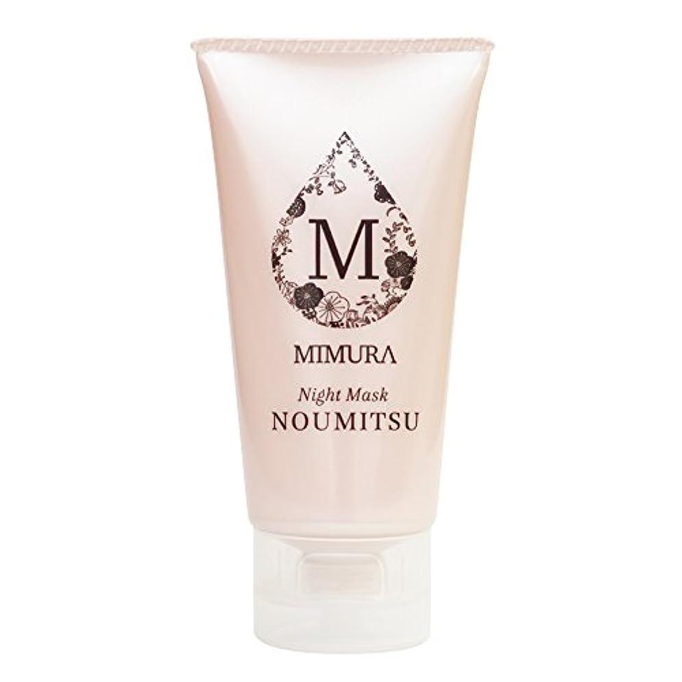 厚さスマッシュ移植ナイトケアクリーム 保湿 顔 用 ミムラ ナイトマスク NOUMITSU 48g MIMURA 乾燥肌 日本製
