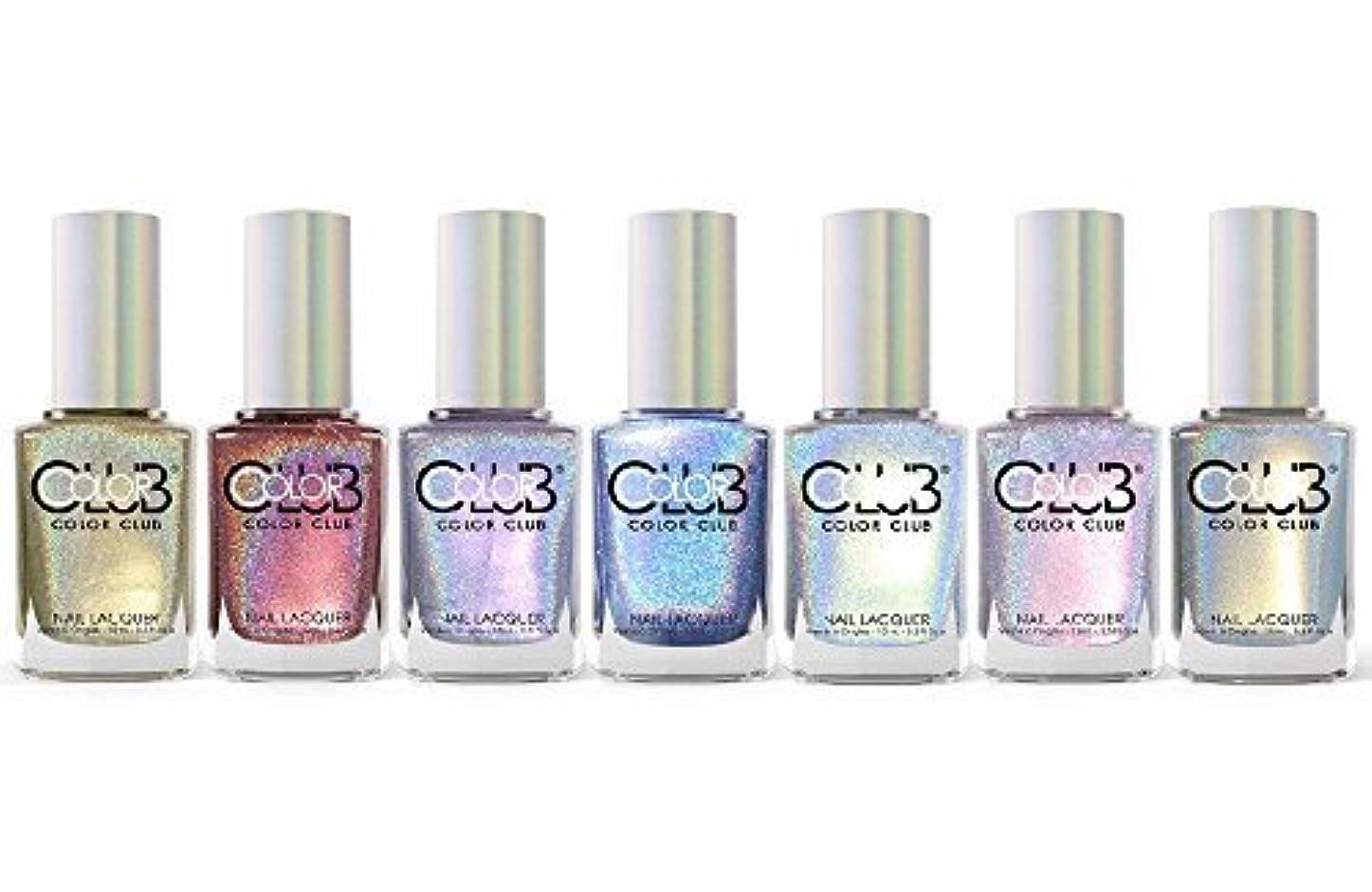 ふける包括的毎回Color Club Halo Hues Collection Fall 2015 Holographic Nail Lacquer Set of 7 by Color Club