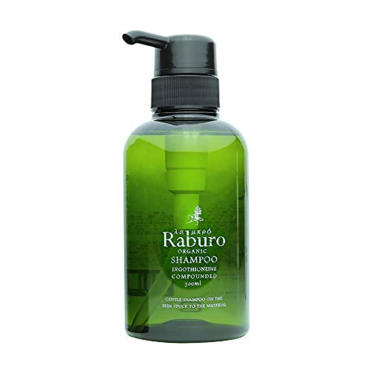 安全性評価するジャングルラブロ(Raburo)オーガニックシャンプー 300ml 【男性/女性/子供兼用】髪と頭皮にやさしい15の無添加 低刺激 弱酸性 アミノ酸 ノンシリコン 天然由来成分