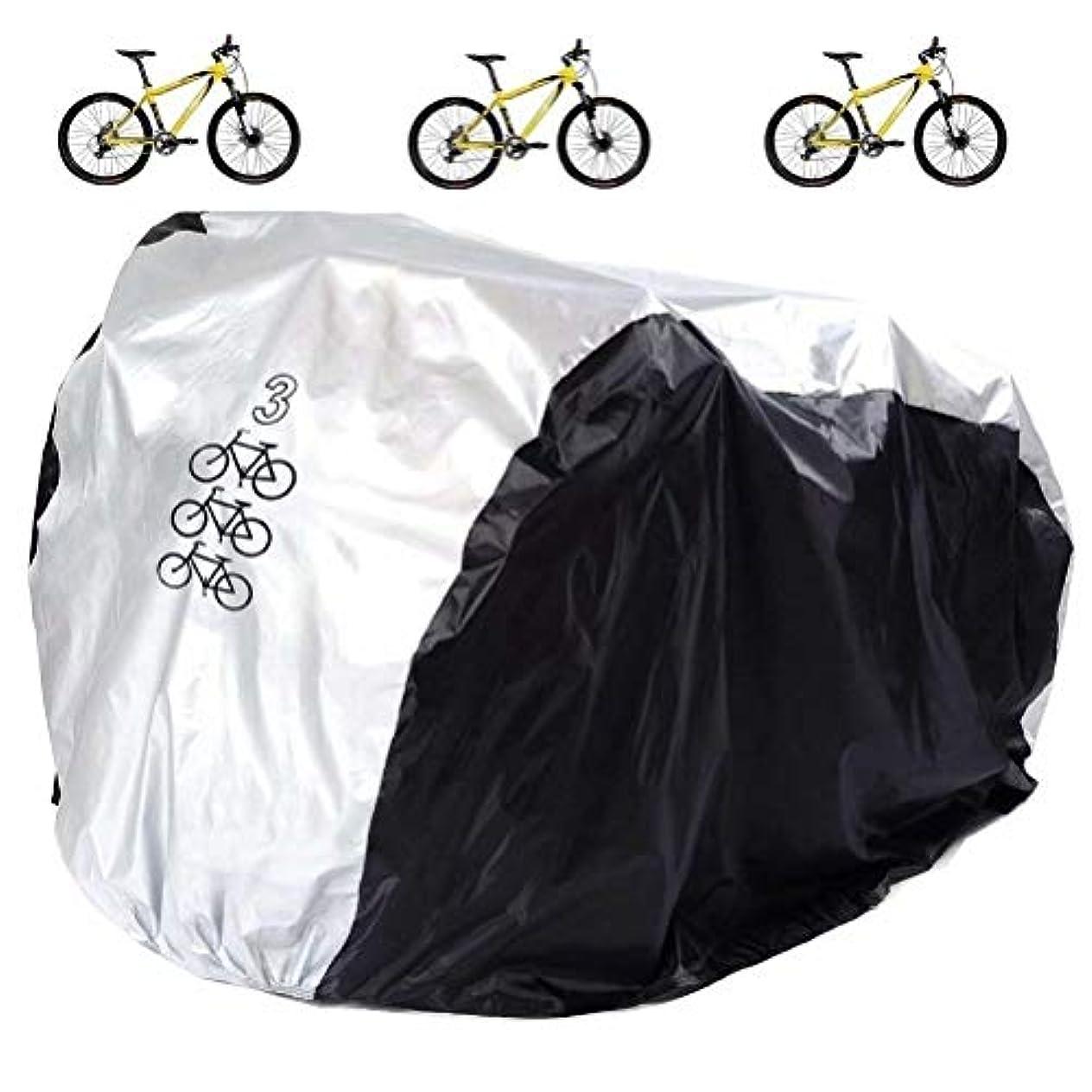 前置詞十分分数自転車カバー 自転車 サイクルカバー カバー 電動自転車カバー 防犯 防風 UVカット 防水 厚手 420dオックス 26インチまで1台/2台/3台対応