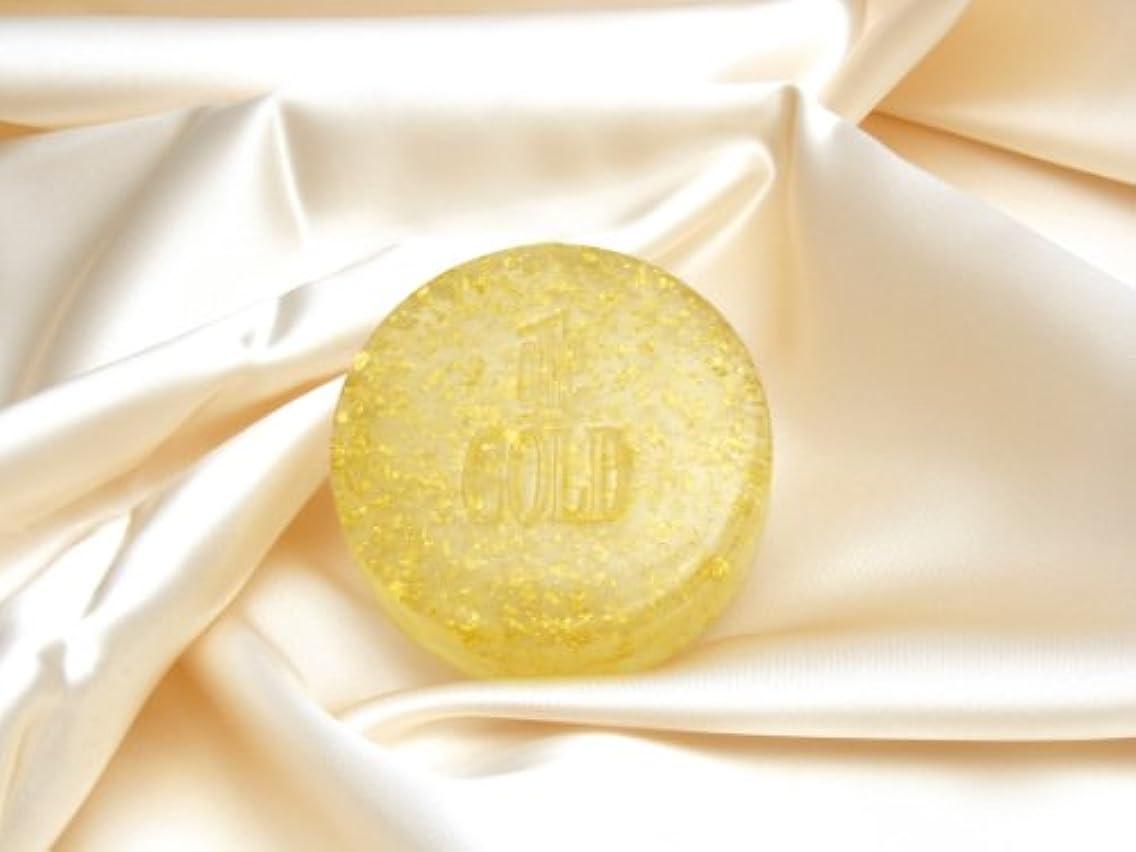 ゴールド ミネラルソープ 頭髪から洗顔、ボディーまでオールマイティー石鹸 クレンジングソープ 毛穴すっきり洗顔 60から90日間熟成石鹸