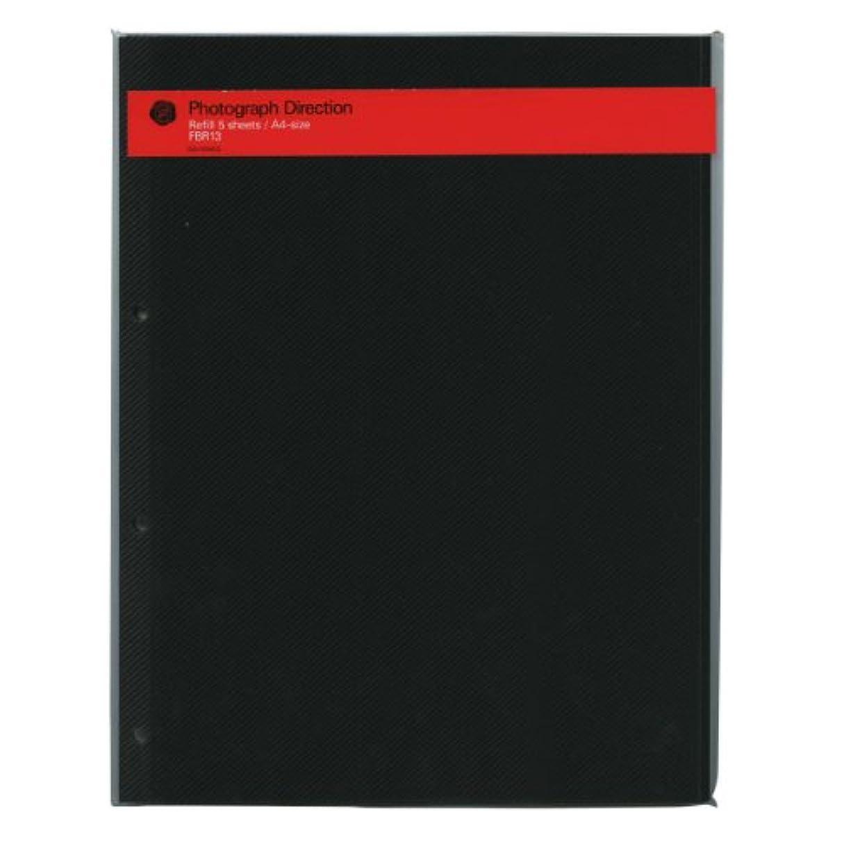 赤字ショッピングセンター原始的なアルバム粘着台紙(A4)【ブラック】 500177-105