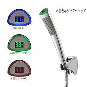 ケイスター(KASUNY)LED温度表示節水シャワーヘッド36水の穴増圧シャワーヘッド水力発電