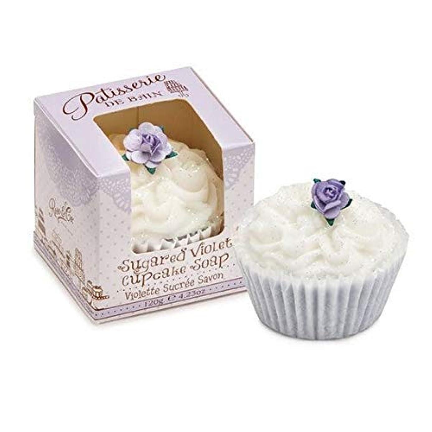 束ねるエントリブラジャー[Patisserie de Bain ] 砂糖パティスリー?ド?ベイン紫色のカップケーキソープ120グラム - Patisserie de Bain Sugared Violet Cupcake Soap 120g [...