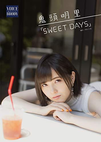 【VOICE BRODY ―motto!―】 鬼頭明里 「SWEET DAYS」 (VOICE BRODY ―motto!―)