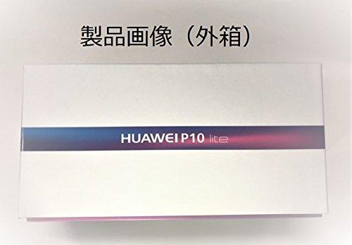 HUAWEI 5.2型 P10 lite SIMフリースマートフォン サファイアブルー-7
