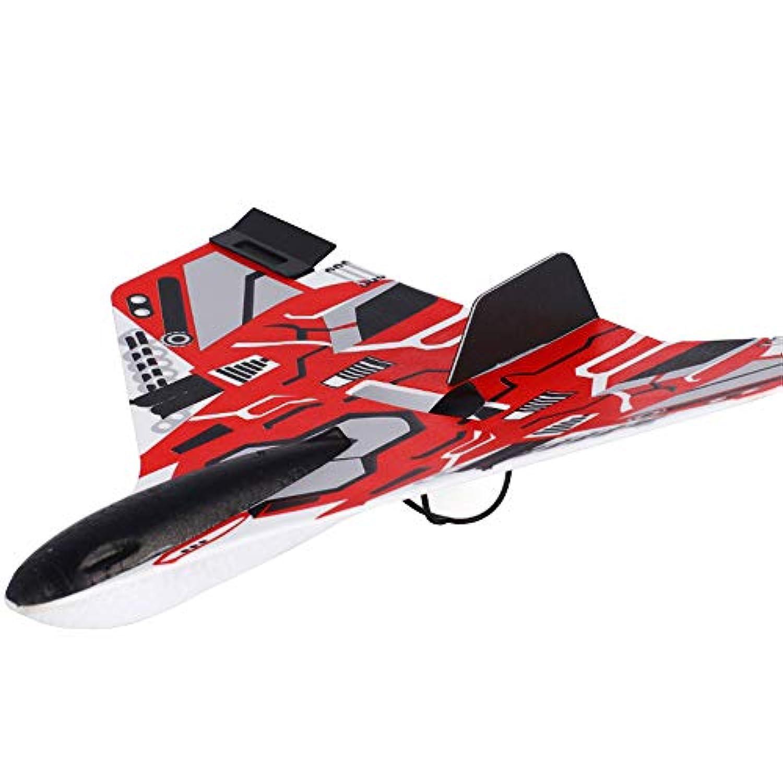 Springdoit グライダー玩具EPP機EPP泡紙チャージモデル手渡し滑空機玩具ギフト