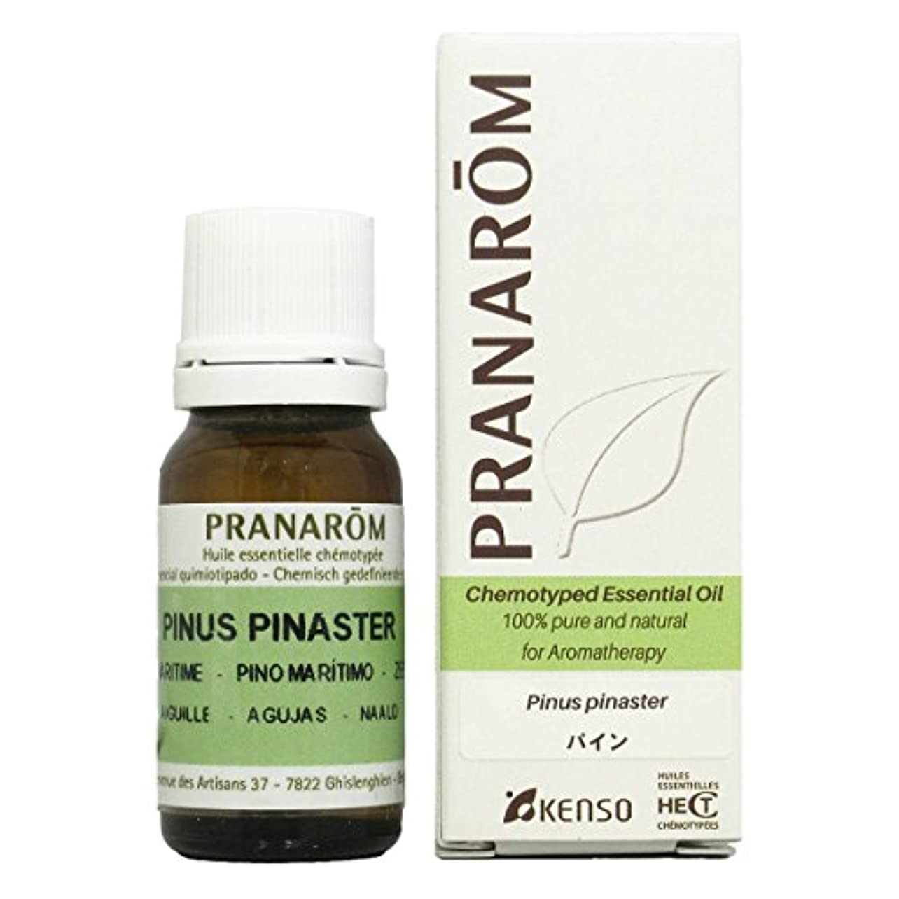 寛大な絶対にラベプラナロム パイン 10ml (PRANAROM ケモタイプ精油)