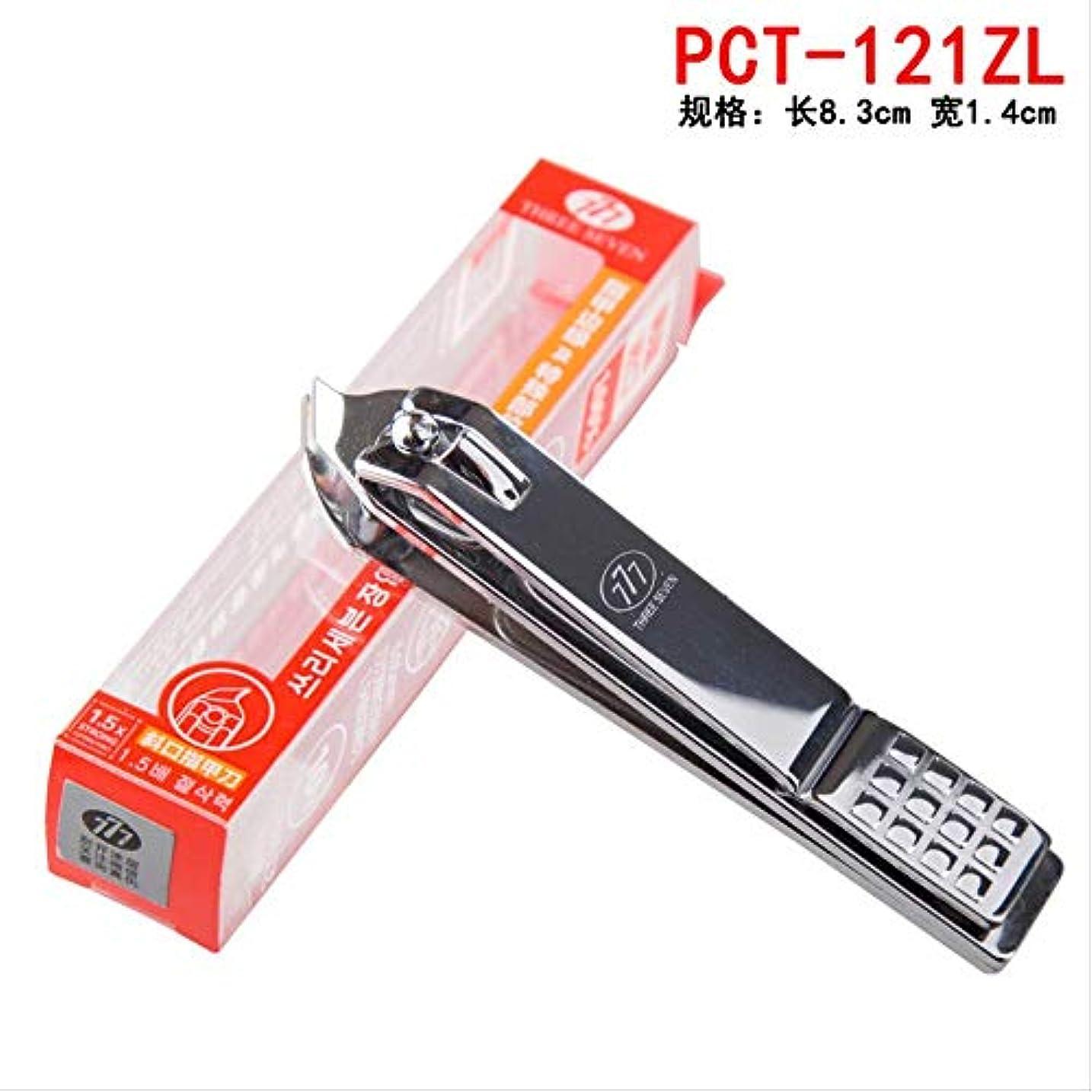 発音するレビューレベル韓国777爪切りはさみ元平口斜め爪切り小さな爪切り大本物 PCT-121ZLギフトボックス
