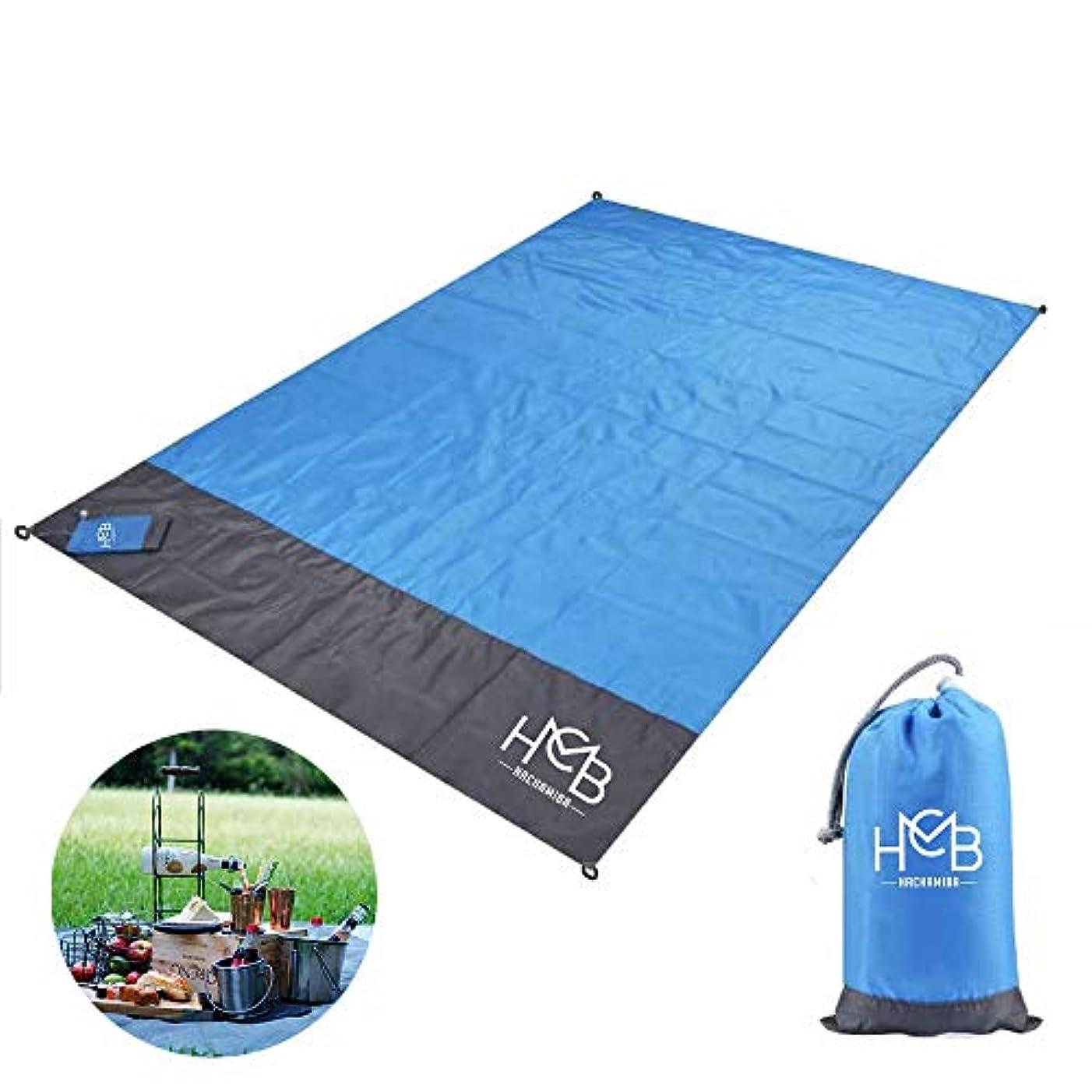 分離するさようなら魅力屋外キャンプナイロンポケットピクニックマットポータブルミニ防水チェック柄防湿ピクニック毛布