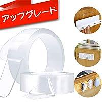 テープ 両面テープ 魔法テープ 透明 超強力 のり残らず 繰り返し可能 水洗可能 多用途 多サイズ 家庭 オフィス 寮 学校 会社 工業用など (5mx3cmx2mm)