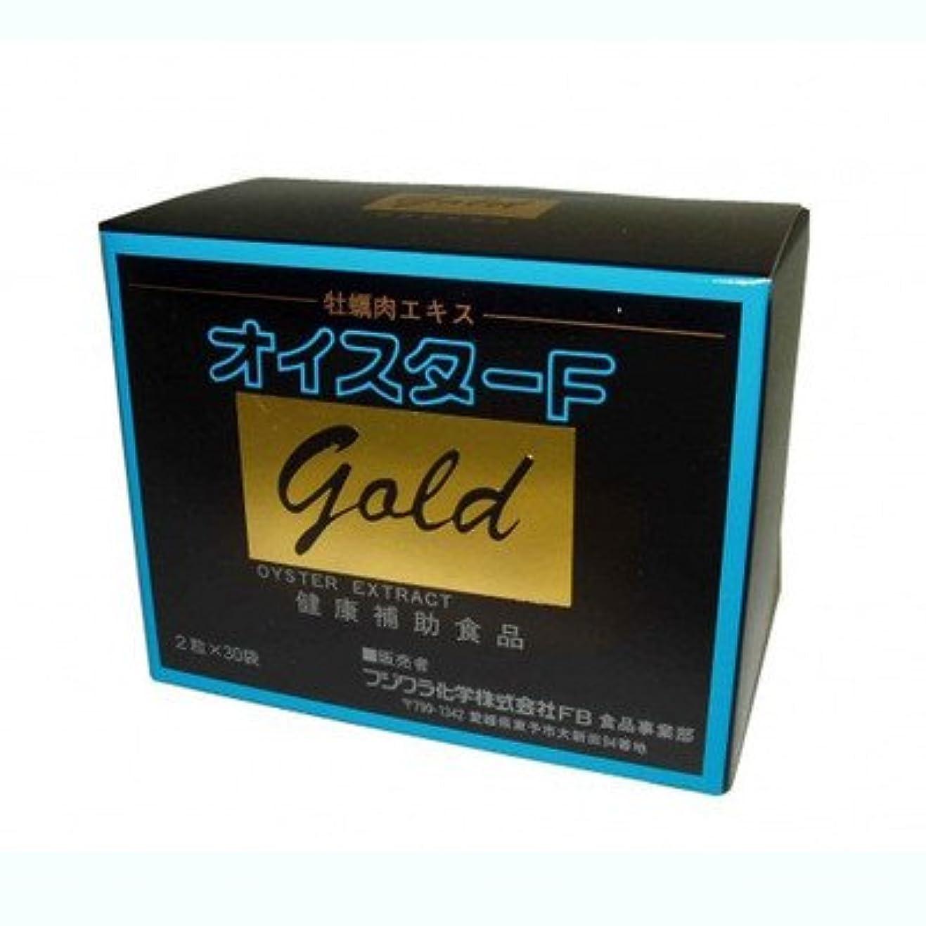 放射性炭素虹フジワラ化学 オイスターFゴールド 2粒×30包