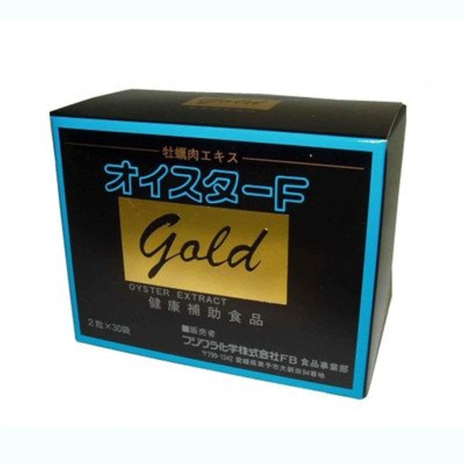 コーン容器ナラーバーフジワラ化学 オイスターFゴールド 2粒×30包