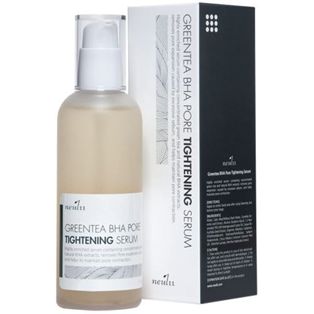 刻む洞察力のある笑Neulii Greentea BHA Pore Tightening Serum 100ml