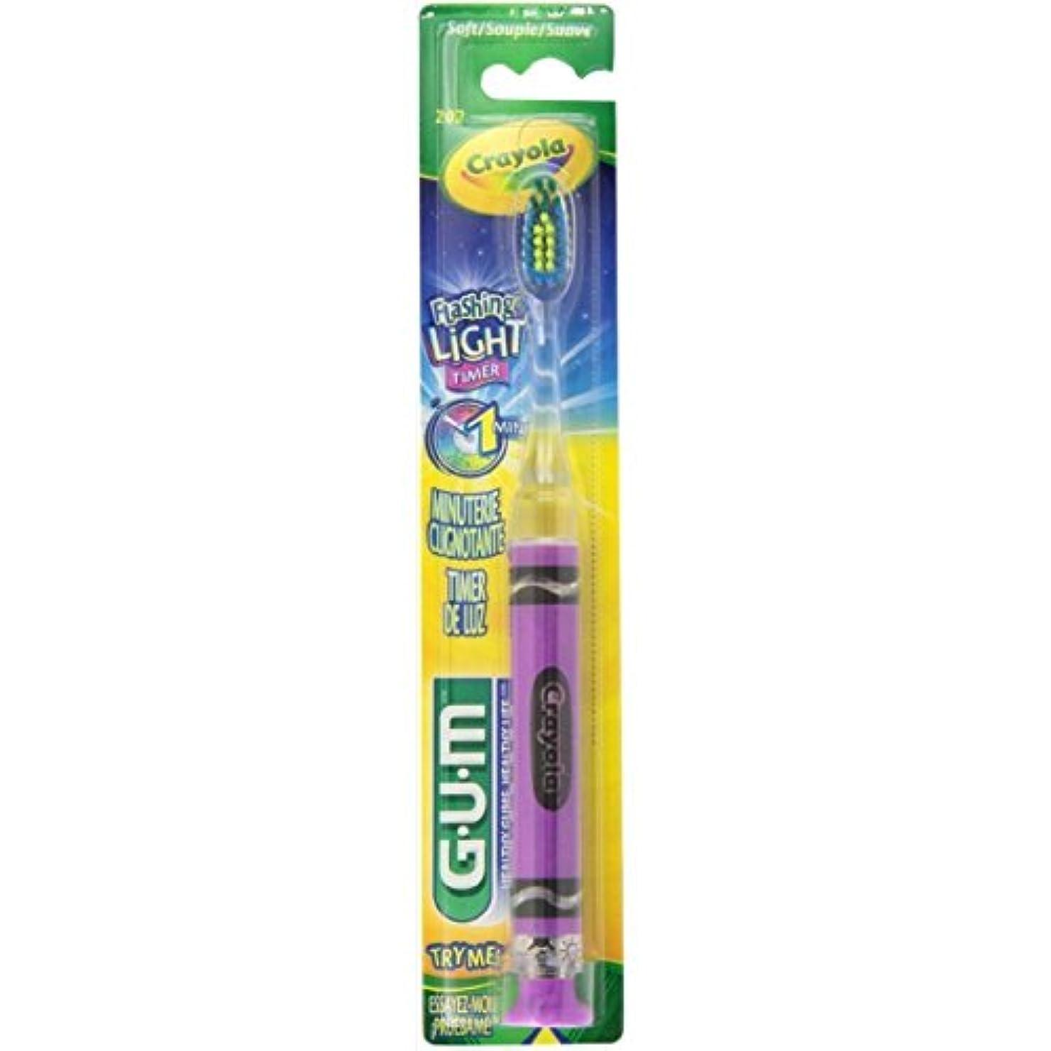 繁栄する自信がある征服するButler ガムクレヨラタイマーライト歯ブラシ、1各