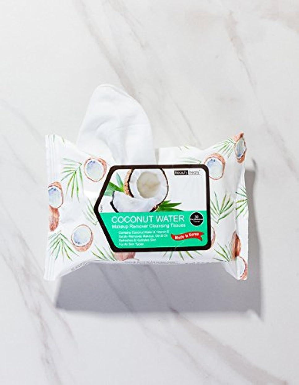 一元化する歯科の反動BEAUTY TREATS Coconut Water Makeup Remover Cleaning Tissues (並行輸入品)