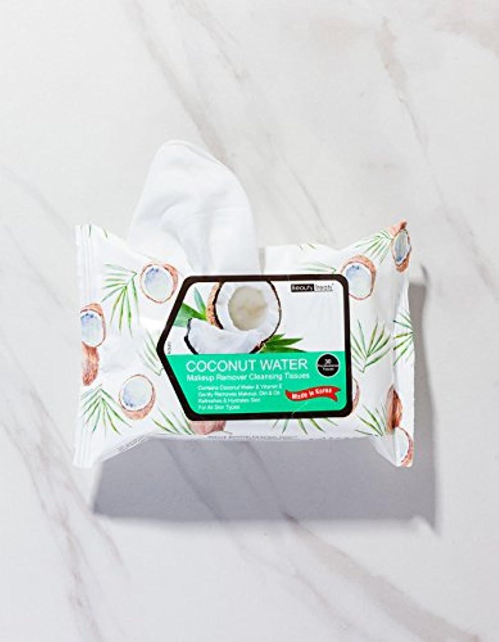 瞑想約ロッカーBEAUTY TREATS Coconut Water Makeup Remover Cleaning Tissues (並行輸入品)