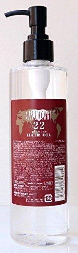 EARTHEART 22油プラス1 ヘアオイル