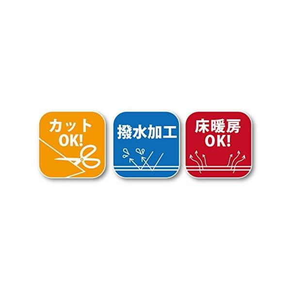 サンコー ズレない タイル カーペット ジョイ...の紹介画像8