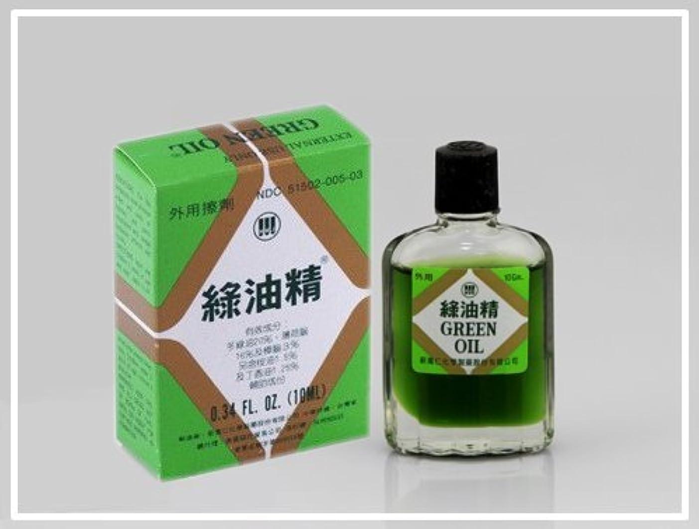 警告恩恵懲らしめ台湾純正版 新萬仁緑油精 グリーンオイル 緑油精 10ml [並行輸入品]