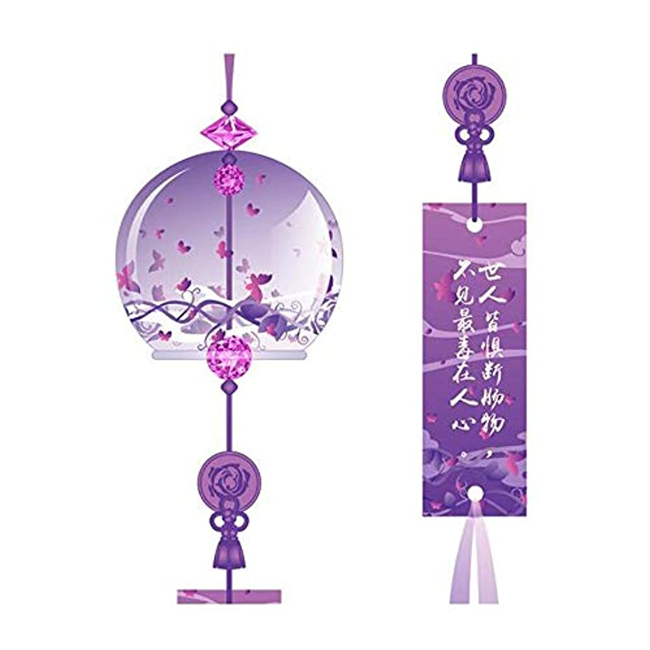 サドルビル在庫Kaiyitong01 風チャイム、クリスタルクリアガラスの風チャイム、グリーン、全身について31センチメートル,絶妙なファッション (Color : Purple-B)