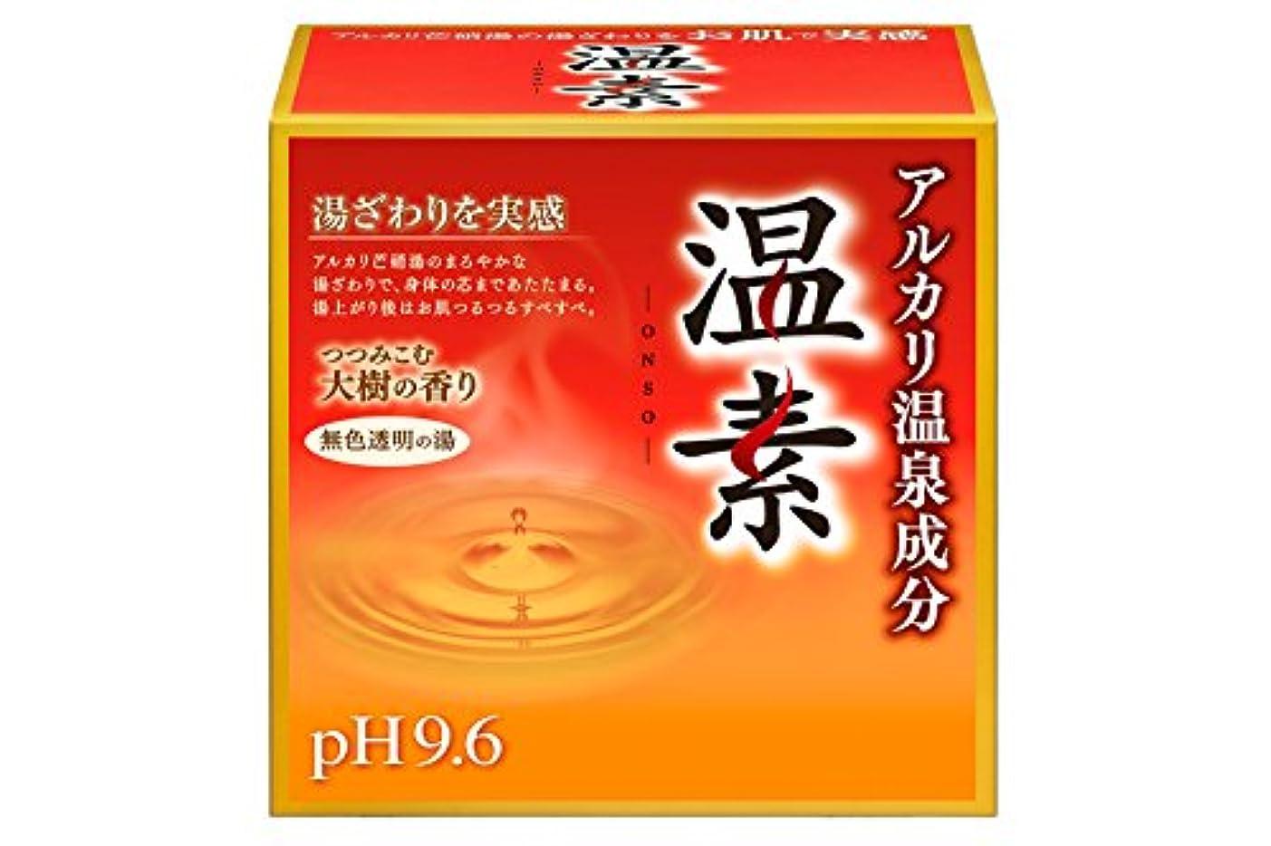 もっともらしい弾力性のあるいつアース製薬 温素 入浴剤 15包入 [医薬部外品]