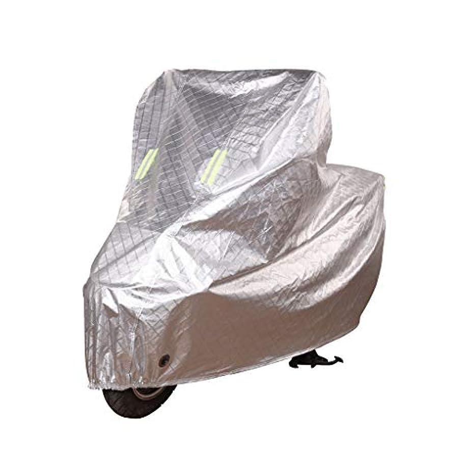 必要性学習者スタジオストレージ 屋外自転車保管用自転車カバー、頑丈なリップストップ素材自転車カバー防水防塵雨UV付きロック穴保管バッグ カバー