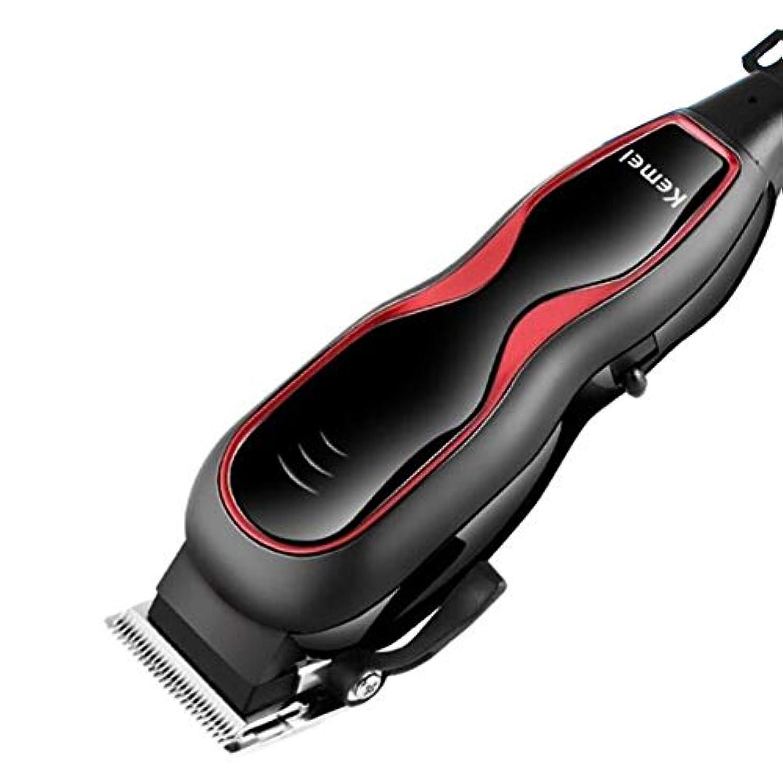 专业12W强力美发修剪器男士电动剃须刀理发器理发器理发器220V-240剃须刀理发器美发修剪器Kemei.