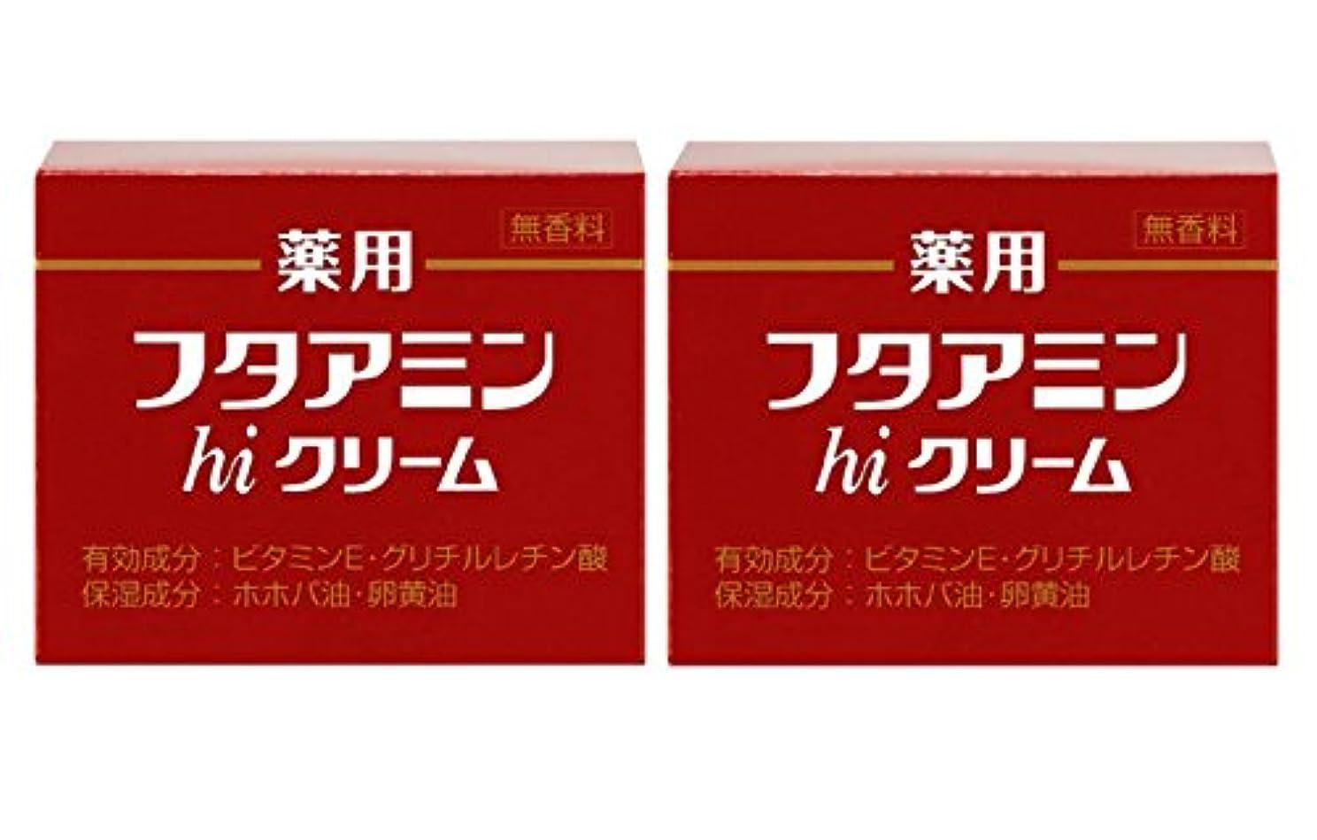 よろめくストリーム衣服薬用フタアミンhiクリーム 130g×2個セット