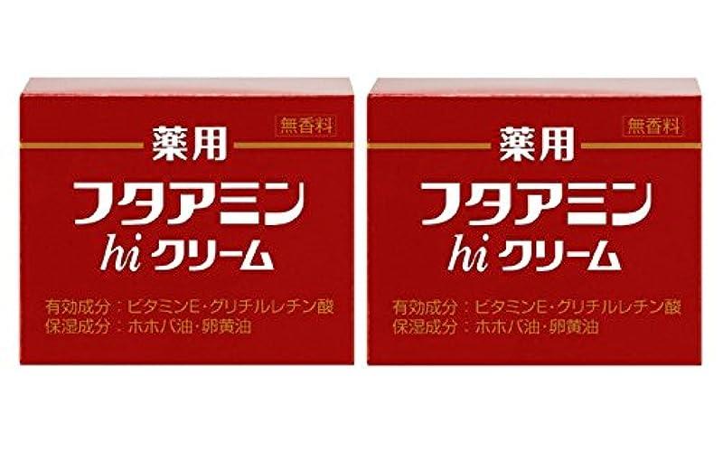 他のバンドで健康的成熟薬用フタアミンhiクリーム 130g×2個セット