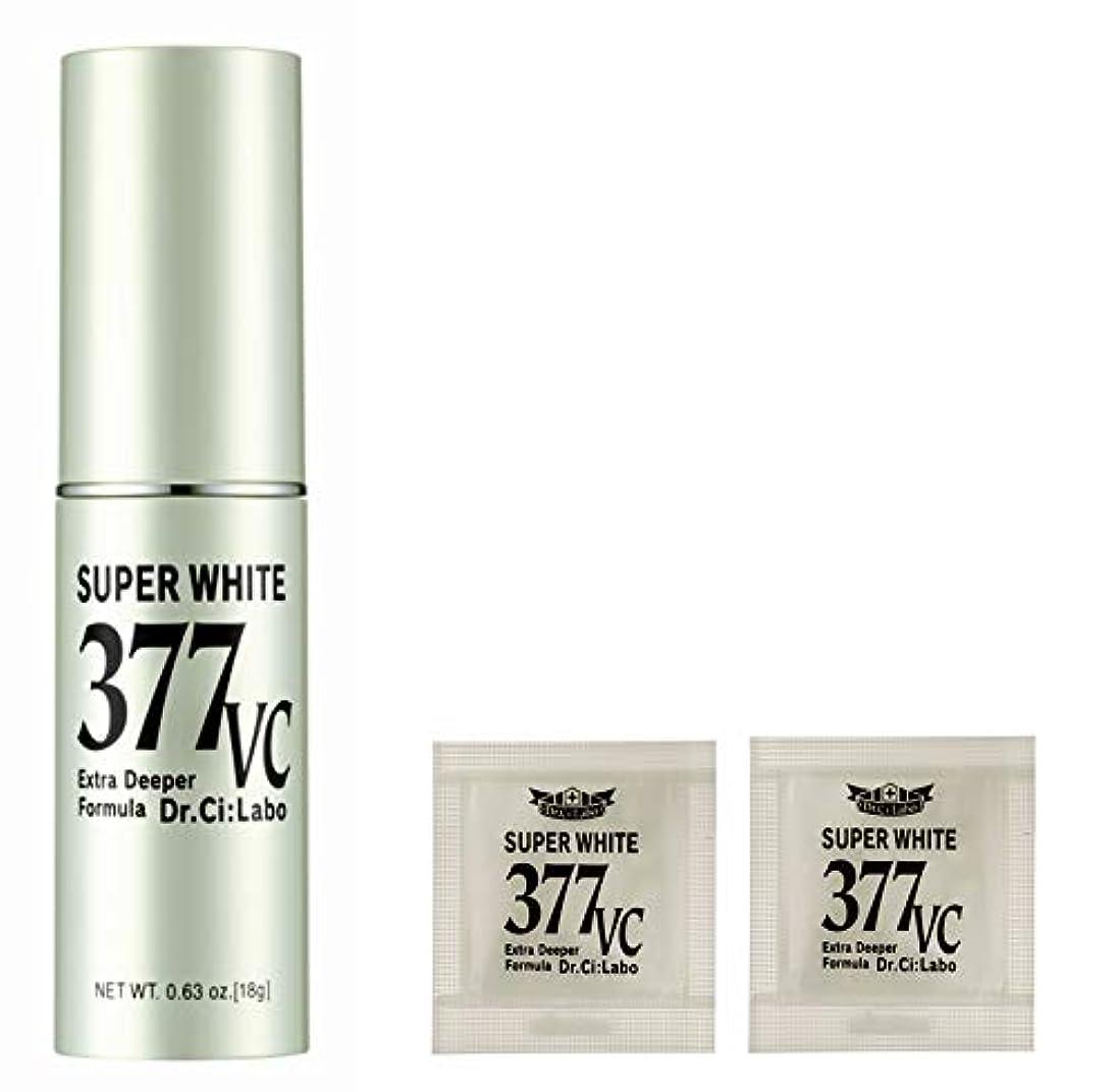 【Amazon.co.jp限定】 ドクターシーラボ スーパーホワイト377VC+サンプルパウチ 美容液 セット 18g+サンプル1回分付き