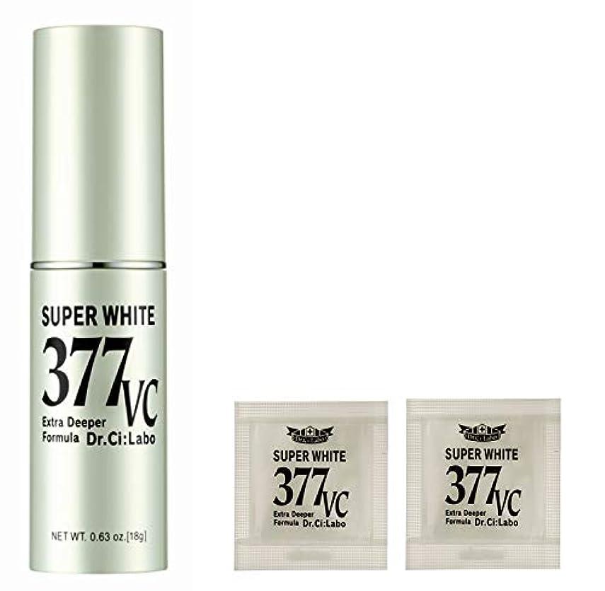 中国割合正当化する【Amazon.co.jp限定】 ドクターシーラボ スーパーホワイト377VC+サンプルパウチ 美容液 セット 18g+サンプル1回分付き