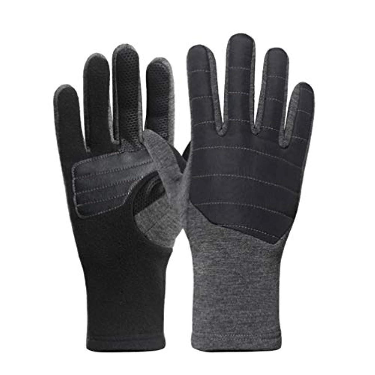 強調する司書増強するLIOOBO 1ペア男性フリース手袋タッチスクリーン指手袋ぬいぐるみ冬手袋暖かい手衣装屋外乗馬登山ハイキング